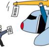 ようやく飛行機のキャンセル料が全て返金