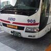 京王高速バスで行く木曽路の旅❶