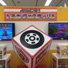サンシャイン「トミカフェスティバル in TOKYO」最速レポート!