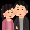 明日はデート(⑱S田さん2)