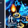 FT CartoonEffect Volume01 日本作家さんが作った「カートゥーンスタイル」の魔法エフェクトパックVol.1