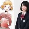 永野芽郁、連ドラ初主演「びっくり」 青春恋愛ストーリーのヒロインに