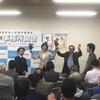 6日、共産党比例の事務所開きに金子恵美1区候補が駆けつけあいさつ。政治信念を貫く決意に大きな拍手。