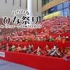 約1,500体のお雛様!ららひな ~ひな祭りinららぽーとTOKYO-BAY~ @千葉(船橋)