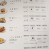チナミ、5年生の運動会( ^ω^ ) / sirocaのオーブントースターすごい!