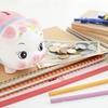 倹約と節約の違い