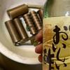【 小野式製麺機 レストア 】VOL,2 クリーニング  安全な物で!