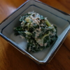 玉ねぎの葉を沢山食べられる「玉ねぎの葉のツナサラダ」