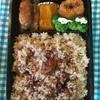258日目 豚肉エノキ巻き 玄米弁当
