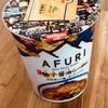 AFURIのラーメンを食す!!店でもなかなか食べない醤油味
