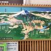 三島由紀夫と旅する北口富士浅間神社