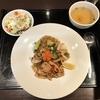 『タイ料理 ガパオ(GAPRAO Thai Cuisine)』電力ビルにあるタイ料理専門店に行ってきたわ!【宮城県仙台市青葉区一番町】