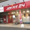 JOYFIT 博多駅南