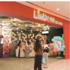 マレーシア クアラルンプールのキッズプレイグランド【LinDees Hartamas Shopping Centere】