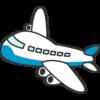 【スペイン語圏で使える最低限のスペイン語】飛行機編パート1