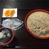 咲花温泉周辺でおすすめの美味しいランチスポット3選!〜新潟を楽しむブログ〜