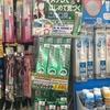 【POP】コロナ時代にからめた口臭商品POP