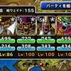 level.513【ゾンビ系縛り】神話篇チャレンジ・レベル1攻略