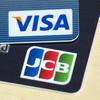 クレジットカードを使ったその場から手数料がかかる恐怖のリボ払いに要注意