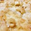 マカロニチーズにわさびを入れてみた結果 「わさびとカニのマカロニチーズ」#2
