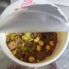 たまにはカップ麺「カップヌードル 味噌」を食べてみた。