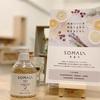 SOMALIシリーズの商品一覧♪|Chou Chou