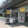 【兵庫】Eggs 'n Things 神戸ハーバーランド店にてモーニング