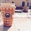 サンマルクカフェのカフェラテをTO GO!