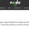 Node v8.0 がリリースされた