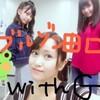 【たぐっち】Happy Birthday!!【誕生日】