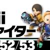 【スマブラSP】剣術Miiファイターの評価!立ち回りやコンボも解説!