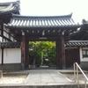 青もみじの「東福寺」でマイナスイオンを満喫