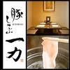 【オススメ5店】愛知県その他(愛知)にあるしゃぶしゃぶが人気のお店