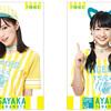 TORACO応援隊長プレゼントキャンペーン! NMB48メンバー直筆サイングッズが当たるチャンス!!