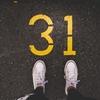 【31日生まれ】📅当たる31日誕生日占い🔮無料で性格・恋愛・相性・ソウルメイトを占い