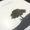 Kindle PaperWhite(マンガモデル)を購入してみた。