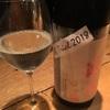 【いけづき!】誉池月、純米吟醸50試Trial2018&池月、純米酒の味の感想と評価。