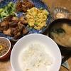 柔らかい!ムネ鶏肉の塩麹焼き・豚肉と玉ねぎの甘辛醤油炒め
