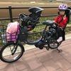 電動アシスト自転車ヤマハ PAS バビー アン Babby un を買ったよ!