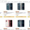 Amazonタイムセール祭りでSpigen全商品が値下げ、最大50%OFFとなる特選タイムセール