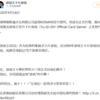 【遊戯王】ついに簡体中国語版が生産開始!