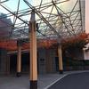【Marriott・Prince】ザ・プリンス さくらタワー東京宿泊記