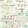 【リヒテンシュタイン】スイスとオーストリアの間にある小さな国を訪問