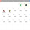 ぐらぽむ Advent Calendar 2016