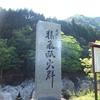 大分県の中津めぐり(028)