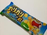 ガリガリ君「瀬戸内レモンスカッシュ味」のレビュー。どこまでも爽やかなレモンの美味しさは中四国限定!