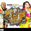 真壁・石井・矢野・ヒロムが勝ちます:NEW JAPAN CUP2020 予想Part1