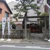 福長神社(ふくながじんじゃ)