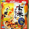 日本ケロッグ 玄米グラノラ