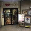 【ネカフェ】完全個室や女性専用ルームもある赤羽駅周辺ネットカフェ全5件